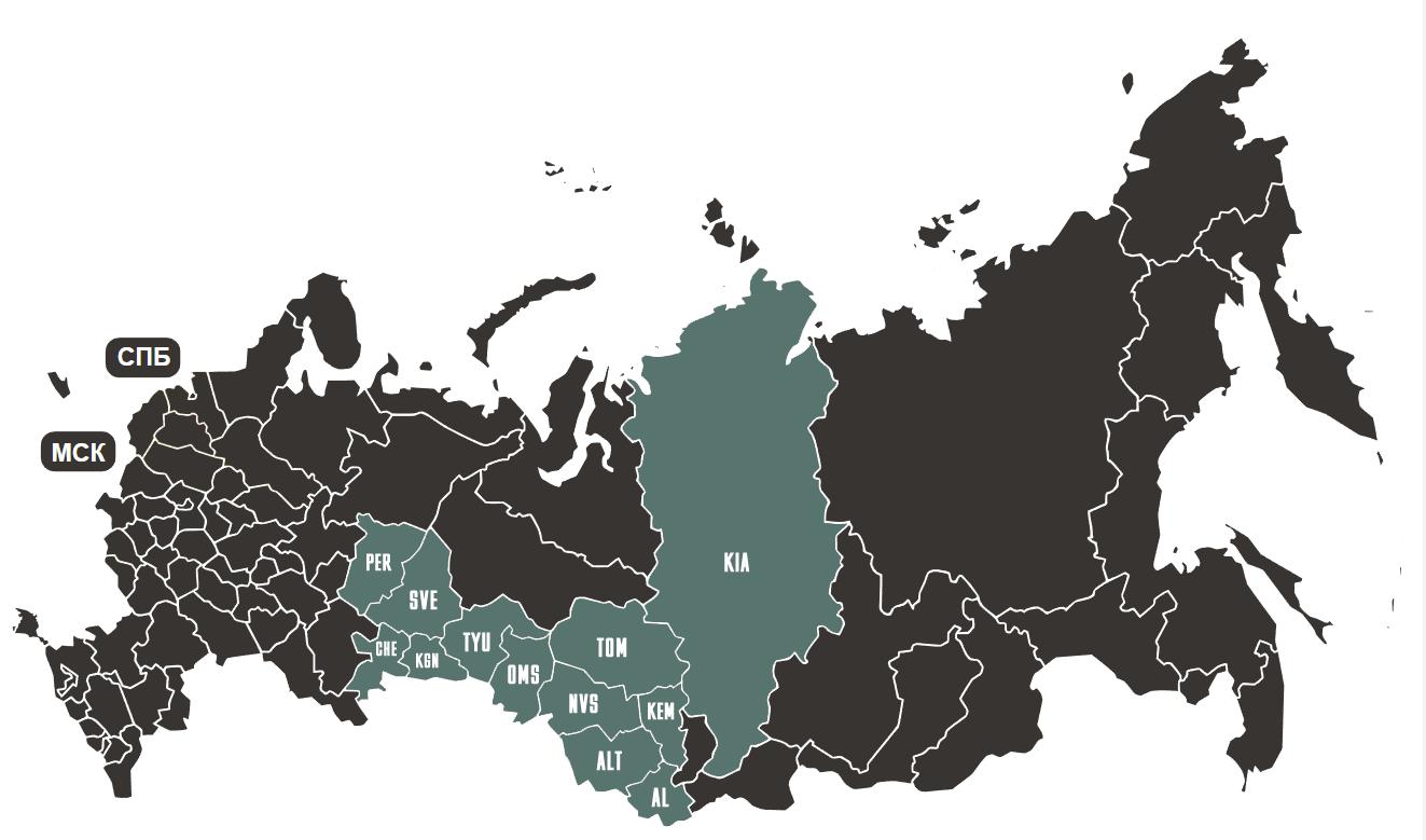 Регионы бесплатной доставки