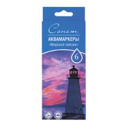 Сонет Набор Аквамаркеров Морской пейзаж 6 цветов