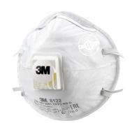 Противоаэрозольный респиратор 2-й степени защиты 3M 8122, фото 1