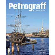 Журнал Petrograff 06/2019 All Russia