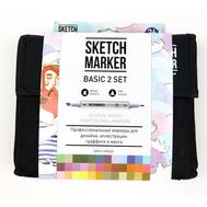 Набор маркеров SKETCHMARKER  Basic 2 set 36 - Базовые оттенки сет 2 (36 маркеров + сумка органайзер), фото 1