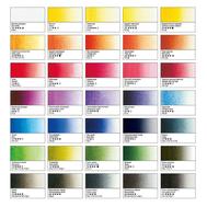 Набор акварельных красок Белые Ночи 24 цвета (в кюветах)