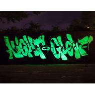 Краска аэрозольная MONTANA NIGHTGLOW NG1000 С люминесцентным эффектом 400 мл, фото 2