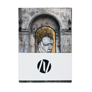"Набор открыток ""Части целого #1"" от NOMERZ, фото 1"