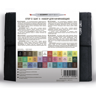 Набор маркеров SKETCHMARKER 36 step 3 - Шаг 3 - набор для начинающих (36 маркеров +сумка органайзер), фото 2