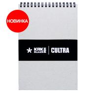 Скетчбук КАКНИКРУТИ Х CULTRA A5, фото 1