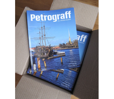 Журнал Petrograff 06/2019 All Russia, фото 2