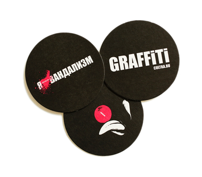 Набор подставок GRAFFITI №1, фото 1