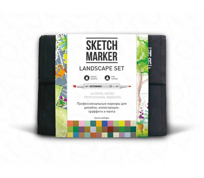 Набор маркеров SKETCHMARKER Landscape 36 set - Ландшафтный дизайн (36 маркеров + сумка органайзер)