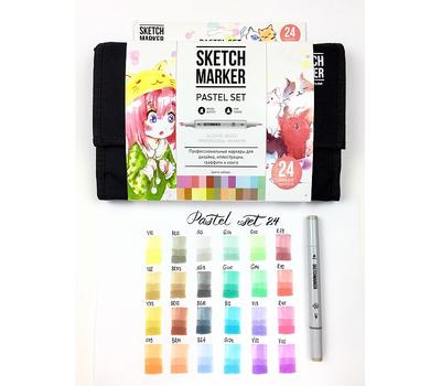 Набор маркеров SKETCHMARKER Pastel set 24 - В (24 маркера + сумка органайзер)