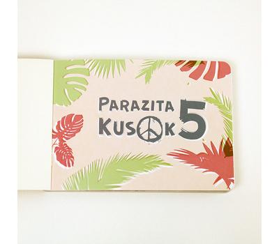 """Стикербук """"Parazitakusok 5 - PEACE"""", фото 5"""