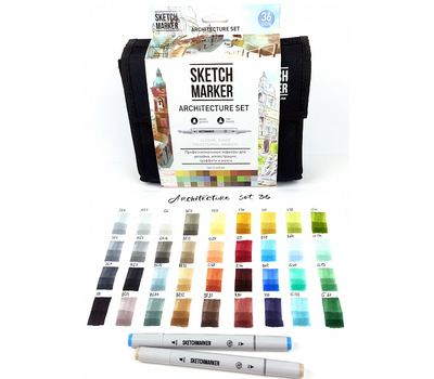 Набор маркеров SKETCHMARKER Architecture 36 set - Архитектура (36 маркеров + сумка органайзер)