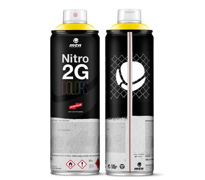 Краска аэрозольная Mtn NITRO 2G COLORS Хром-серебро 500 мл