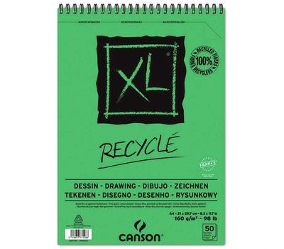 Альбом для графики Canson XL 160г/м А5 (мелкое зерно), фото 1
