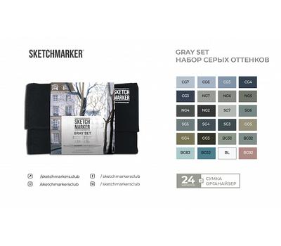 Набор маркеров SKETCHMARKER Gray set 24 - Серые тона (24 маркера + сумка органайзер)