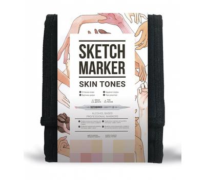 Набор маркеров SKETCHMARKER Skin tones 12 - Оттенки кожи (12 маркеров + сумка органайзер)